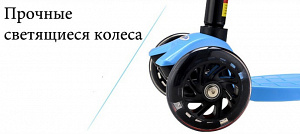 Самокат 21ST SCOOTER MINI FLASH фиолетовый